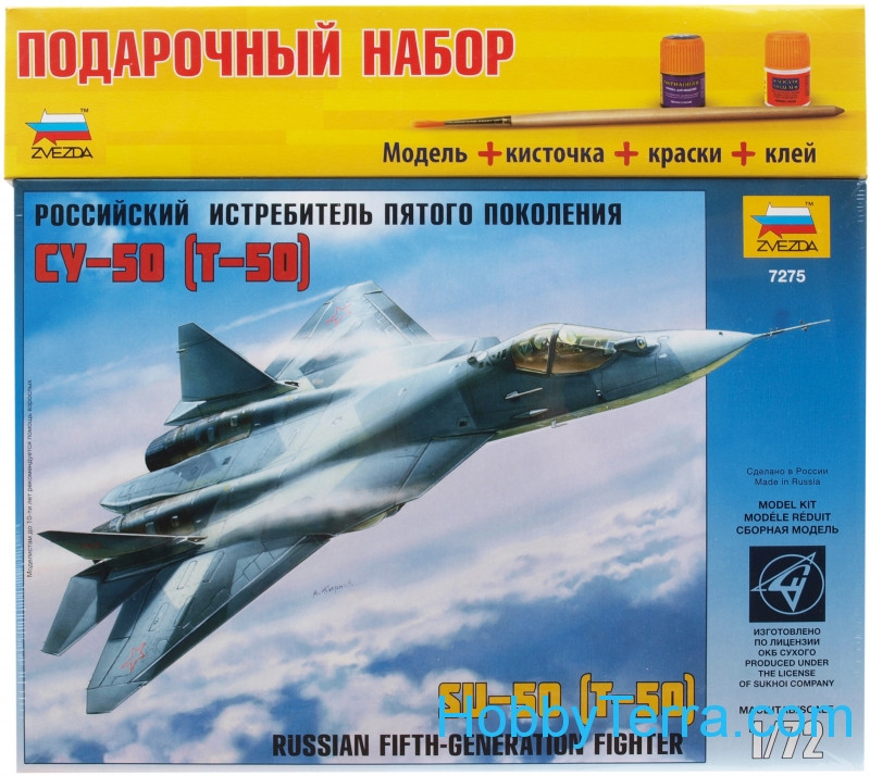 Gift Set. Sukhoi Su-50 (T-50) fighter
