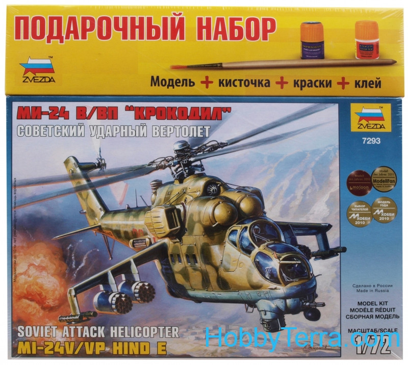 "Gift Set. Mi-24 V/VP ""Crocodile"" attack helicopter"
