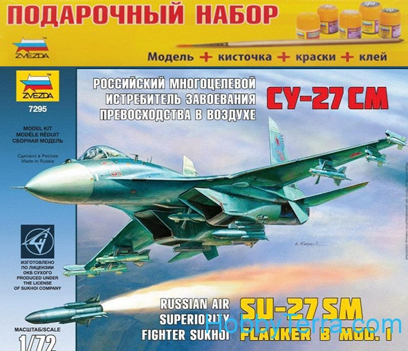 Model Set. Russian multi-purpose fighter Su-27SM