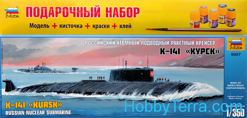 "Gift Set. ""Kursk"" submarine"