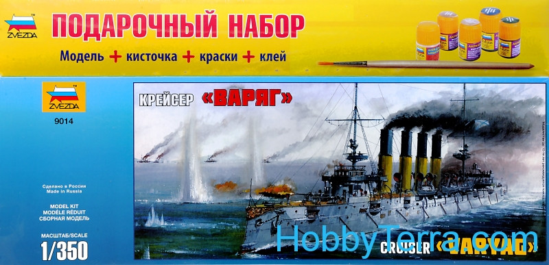"Gift Set. Cruiser ""Varyag"""