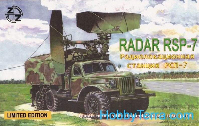 RSP-7 Soviet radar vehicle