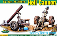 "Syrian artillery ""Hell Cannon"""