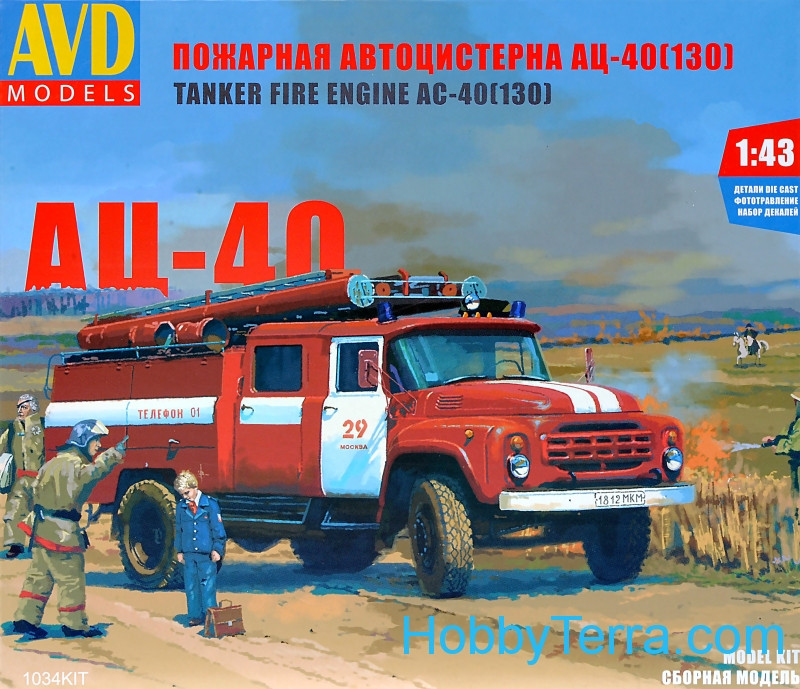 AVD Models  1034 Tanker fire engine AC-40 (130), 1977