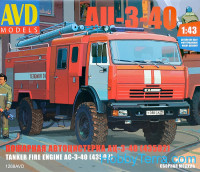 Tanker fire engine AC-3-40 (43502)
