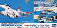 500kg Guided bomb ResKit 48-0099 KAB-500L Su-24//30//34, MiG-27//29SMT 2 pcs