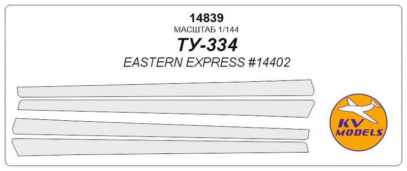 KV Models  14839 Mask 1/144 for Tu-334 (Eastern Express)