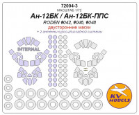 Mask 1/72 for An-12BK/An-12BK-PPS (Double sided) + wheels masks (Roden)