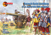French Field Artillery I half of the XVII century
