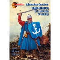 Lithuanian-Russian light infantry, 1st half of the XV century