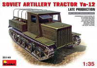 Soviet artillery tractor Ya-12, late production