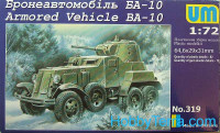 BA-10 Soviet armored vehicle
