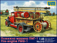 Fire-engine PMG-1