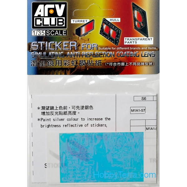 AFV-Club  AC35017 Sticker for simulating anti reflection coating lens suitable for M1A1 AIM / M1A2 SEP