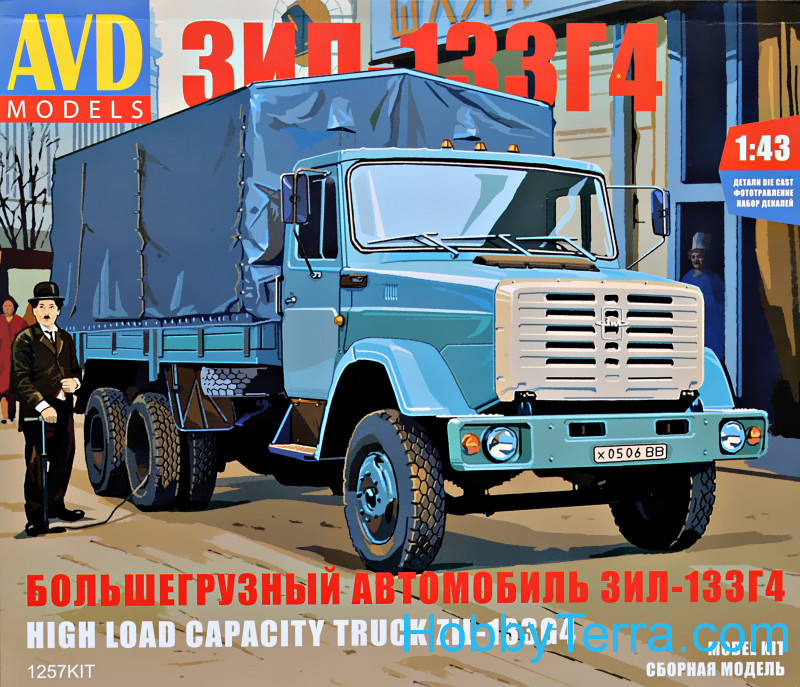 AVD Models  1257 ZIL-133G4 truck (with awning)