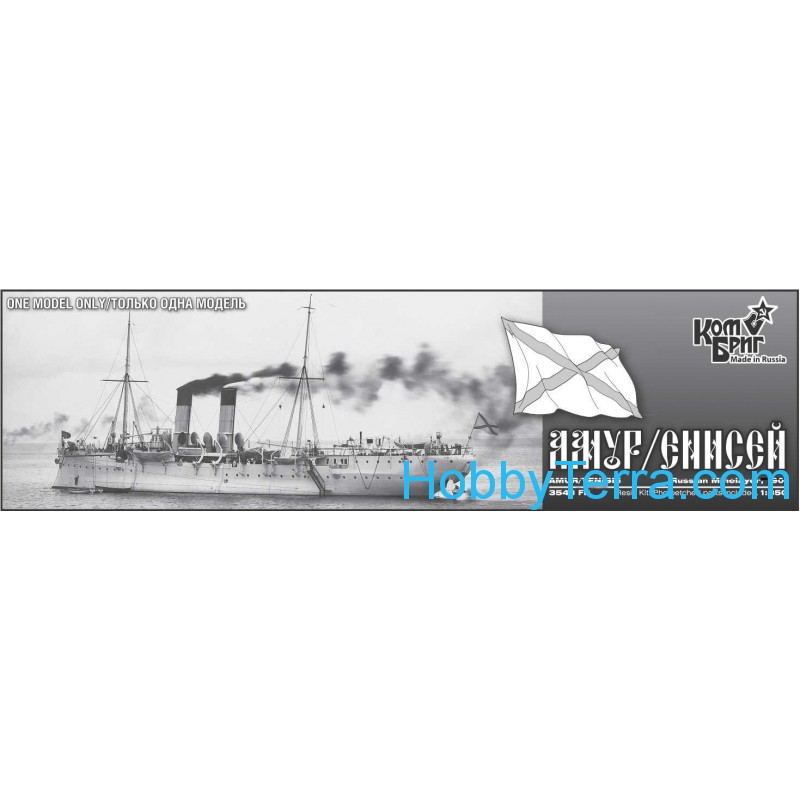 Combrig  3549FH Amur Minelayer/Yenisei Minelayer, 1901 (Full Hull version)