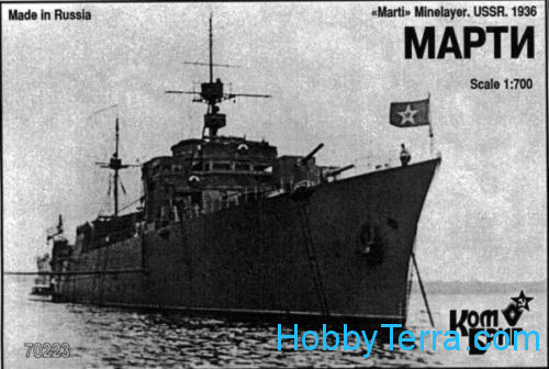 Combrig  70223 Marti Minelayer, USSR 1936