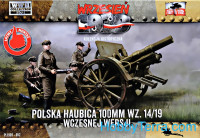 Polish howitzer 100mm wz.14/19 (Snap fit)