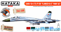 "Set of paints. Early Su-27S/P/UB ""Flanker-B/C"", 6 pcs"