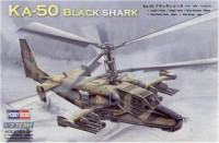 Russia Ka-50 Black shark Attack Helicopter