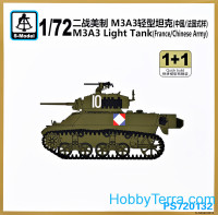 M3A3 light tank, France/Chinese Army (2 model kits in the box)
