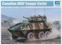 Canadian AVGP Cougar (Early)