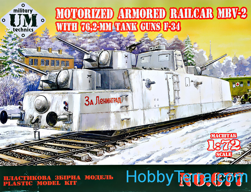 "UMmt  677 Motorized armored railcar ""MBV-2"" with 76.2mm tank guns F-34"