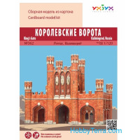 Cardboard kit. The Royal Gate. Russia, Kaliningrad